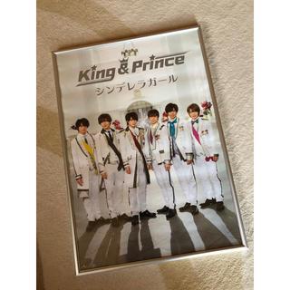 King&Prince ポスター