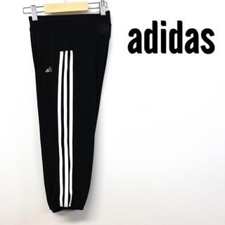 adidas - 美品 adidas サイドライン スパッツ パフォーマンスロゴ