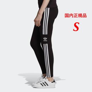 アディダス(adidas)の【レディースS】黒  トレフォイル 3ライン   レギンス    (レギンス/スパッツ)