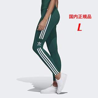 アディダス(adidas)の【レディースL】緑   トレフォイル 3ライン  レギンス    (レギンス/スパッツ)