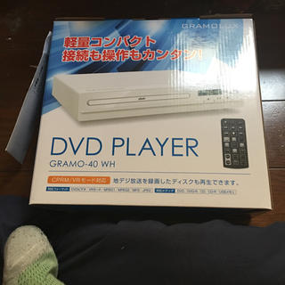 DVD プレイヤー 美品