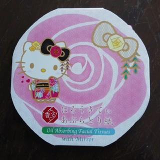 ハローキティ(ハローキティ)の京都 お土産 和風 ハローキティ 鏡つき あぶらとり紙  (その他)