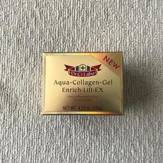 ドクターシーラボ(Dr.Ci Labo)のドクターシーラボ アクアコラーゲンゲル エンリッチ リフトex 120g(オールインワン化粧品)