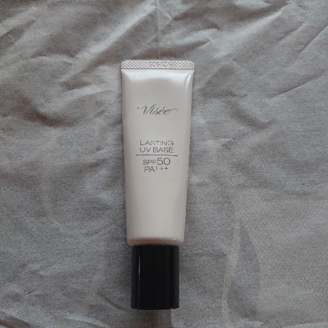 VISEE(ヴィセ)のヴィセ ラスティングUVベース コスメ/美容のベースメイク/化粧品(化粧下地)の商品写真