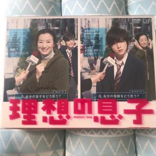ヘイセイジャンプ(Hey! Say! JUMP)の理想の息子 DVD-BOX(TVドラマ)