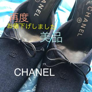 シャネル(CHANEL)のCHANEL・ミュール・美品・デニム(ミュール)