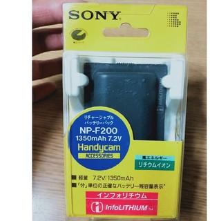 ソニー(SONY)のソニーバッテリー NP-F200(バッテリー/充電器)