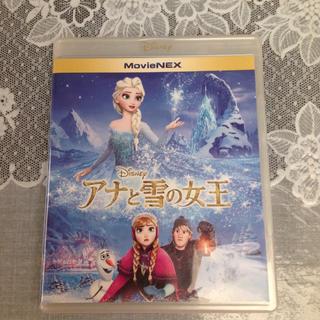 ディズニー(Disney)のディズニー アナと雪の女王 (アニメ)