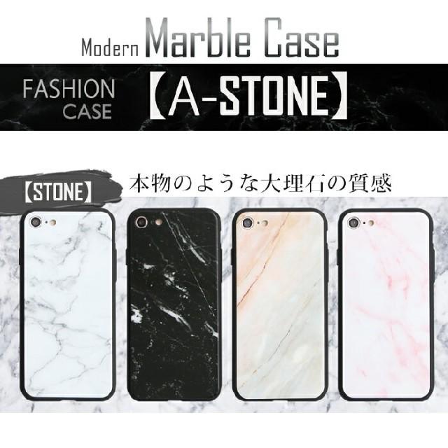 burch iphonex ケース 新作 - iPhone 大理石 カバー ケースの通販 by あずきち's shop|ラクマ