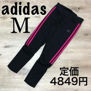アディダス(adidas)のM アディダスレギンス スパッツ レギンス ブラック無地 三本ライン 9部丈 (レギンス/スパッツ)