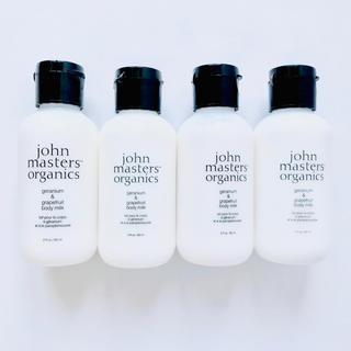 John Masters Organics - ジョンマスターオーガニック G&Gボディミルク&ボディウォッシュ 5個SET