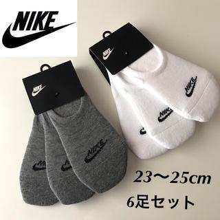 NIKE - 【定価2592円】NIKE フットカバー くるぶしソックス 白 灰色 6足組
