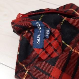 ラルフローレン(Ralph Lauren)のラルフローレン スカート(スカート)