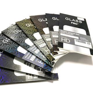 新品 GLASS PRO+ iPhoneフィルム 9H強化クリアガラス 液晶