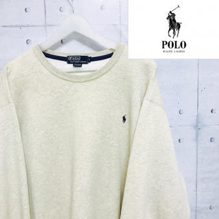 ポロラルフローレン(POLO RALPH LAUREN)の【POLO by Ralph Lauren】 スウェット アイボリー 裏起毛(スウェット)