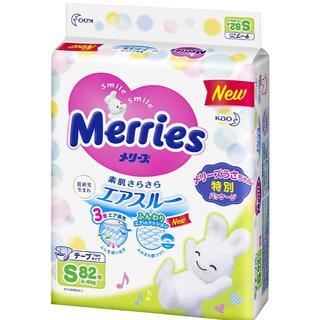 カオウ(花王)のメリーズ S テープ 82枚 無料配送 赤ちゃん オムツ ベビー エアスルー (ベビー紙おむつ)