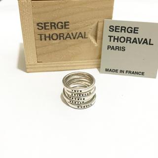 H.P.FRANCE - SERGE THORAVAL セルジュトラヴァル 5連リング 五感 シルバー