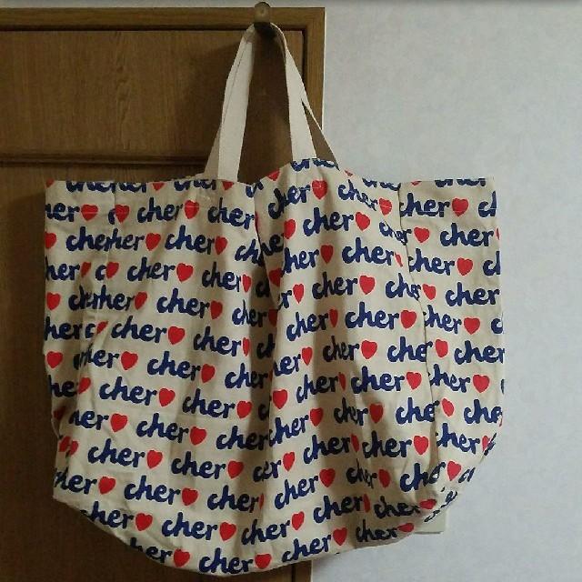 Cher(シェル)の☺️cherシェル☺️ビッグトートバッグ 未使用 レディースのバッグ(トートバッグ)の商品写真
