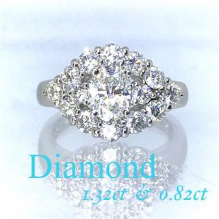 新品【計2カラット】高品質ダイヤ 1.32ct & 0.82ct プラチナ製(リング(指輪))