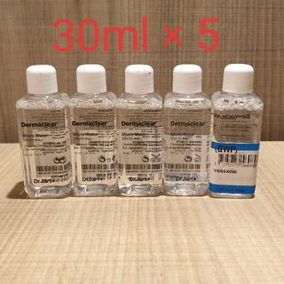 ドクタージャルト(Dr. Jart+)のドクタージャルト ダーマクリア ウォーター 30ml x 5本(化粧水 / ローション)