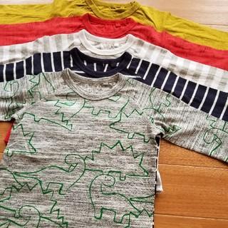 ネクスト(NEXT)の新品 next ネクスト ロンT 80 (Tシャツ)