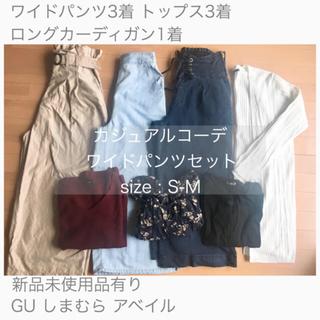 ジーユー(GU)のレディース服7点+3点セット(セット/コーデ)