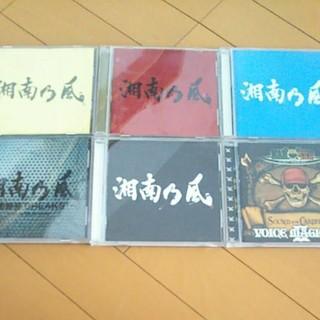 湘南乃風 CD まとめ売り