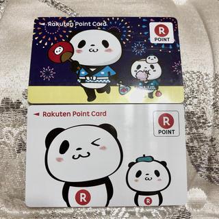 ラクテン(Rakuten)の楽天ポイントカード お買いものパンダ  限定(その他)