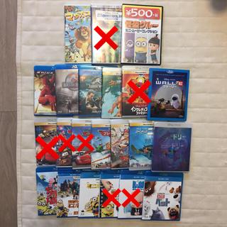 ディズニー(Disney)の⚠️ケースのみ⚠️【1枚300円〜】DVD&Blu-ray(その他)