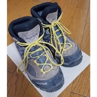 mont bell - mont-bell トレッキングシューズ 登山靴
