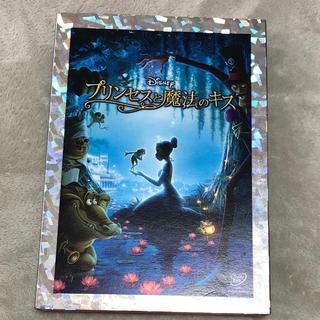 ディズニー(Disney)のプリンセスと魔法のキス(キッズ/ファミリー)