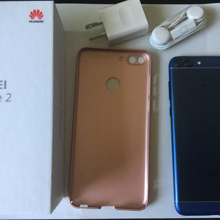 アンドロイド(ANDROID)の[即購入可]HUAWEI nova lite2 32GB ブルー(スマートフォン本体)