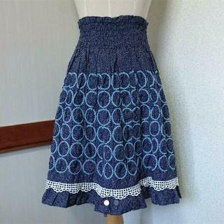 ジェーンマープル(JaneMarple)のJane Marple スカート(ひざ丈スカート)