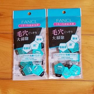 ファンケル(FANCL)のファンケルディープクリア洗顔パウダー(洗顔料)