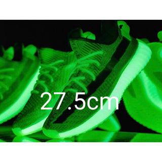 adidas - Yeezy Boost 350 V2 glow 27.5cm