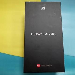 アンドロイド(ANDROID)のhuawei mate 20x RAM 6gb メモリ128 gb美品(スマートフォン本体)