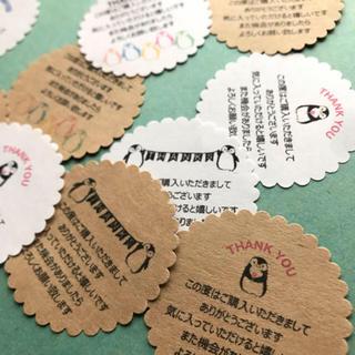 #K03 サンキューカード③ペンギン柄(カード/レター/ラッピング)