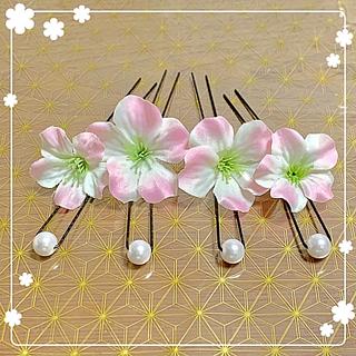 ピンク グラデーション フラワー ❤︎ パールピン ❤︎ Uピン 8本セット(ヘアピン)
