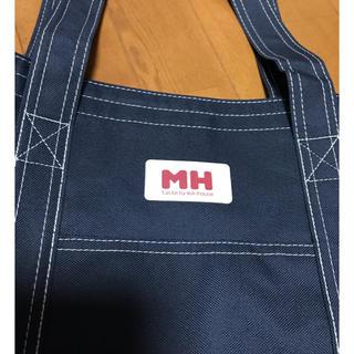 ミキハウス(mikihouse)の新品❣️ ミキハウス  トートバッグ 撥水素材 ダークネイビー(トートバッグ)