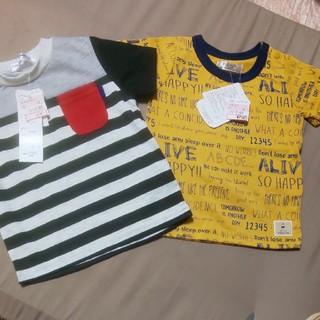 シマムラ(しまむら)の新品未使用★しまむら★男の子二枚セット80(Tシャツ)