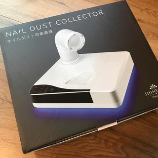 SHINY GEL - 新商品 シャイニージェル ダブルパワー ネイル集塵機 新品