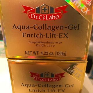 ドクターシーラボ(Dr.Ci Labo)のドクターシーラボ   エンリッチリフト 2個(オールインワン化粧品)