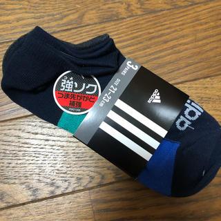 アディダス(adidas)の新品 アディダス  21〜23㎝ 靴下 3足セット(靴下/タイツ)