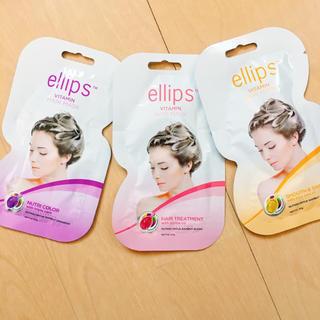 エリップス(ellips)のエリップス   ヘアマスク 3パックセット(ヘアパック/ヘアマスク)