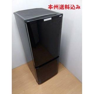 三菱電機 - 【本州送料込み】冷蔵庫 2ドア 146L 高さ121cm