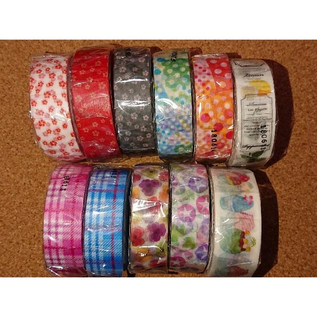 mt(エムティー)のカモイ加工紙 mtマスキングテープ 23巻セット インテリア/住まい/日用品の文房具(テープ/マスキングテープ)の商品写真