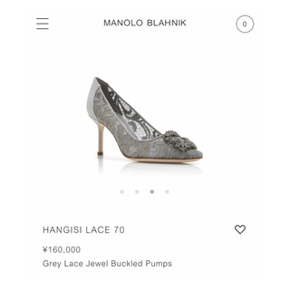 マノロブラニク(MANOLO BLAHNIK)のマノロブラニク レース ハンギシ パンプス ビジュー グレー マノロ(ハイヒール/パンプス)