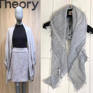 theory - DOMANI掲載 セオリー ストール グレー