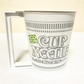 ニッシンショクヒン(日清食品)のカップヌードル エコスタイル 専用カップ(グラス/カップ)