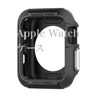 Spigen - 米国ブランド Apple Watchケース (38mm,42mm)米軍規格